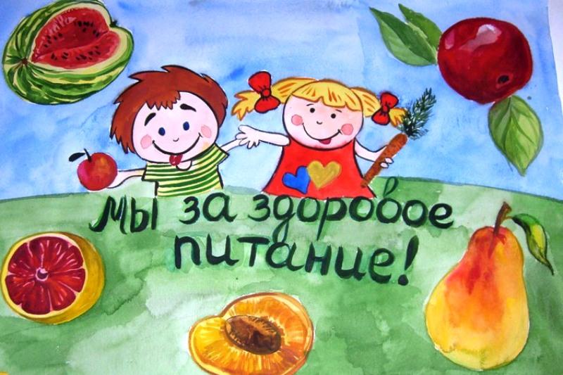 Картинки здоровое питание школьника рисунки